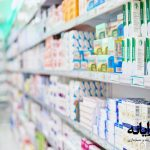 نرم افزار داروخانه | مدیریت و حسابداری داروخانه