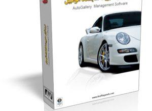 نرم افزار مدیریت و حسابداری نمایشگاه اتومبیل