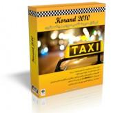 نرم افزار مدیریت تاکسی تلفنی