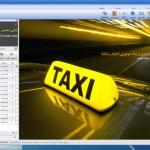 صفحه اصلی نرم افزار تاکسی سرویس