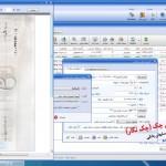 نمونه چک چاپ شده با فرمت بانک ملت