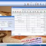حسابداری ساده نرم افزار مدیریت هتل