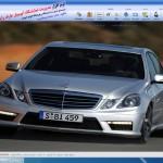 صفحه اصلی نرم افزار مدیریت نمایشگاه اتومبیل