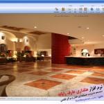 صفحه اصلی نرم افزار هتلداری