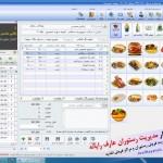 سیستم فروش رستوران و فست فود توسط آی دی کالر