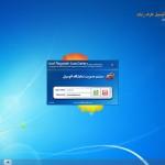 صفحه ورود به برنامه نمایشگاه ماشین