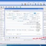فرم مخصوص ورود اطلاعات خودرو در نرم افزار
