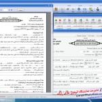 مدیریت و چاپ قرارداد های اجاره به شرط تملیک