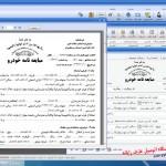 مدیریت و چاپ مبایعه نامه های خودرو
