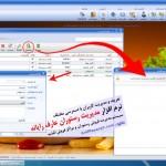تعریف و مدیریت کاربران در برنامه