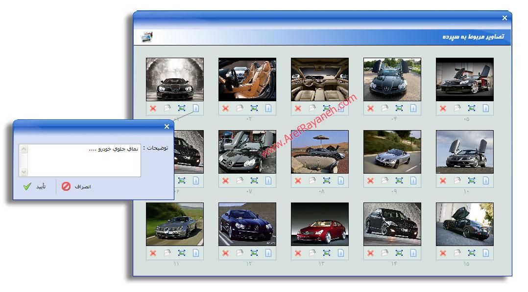 تصاویر اتومبیل