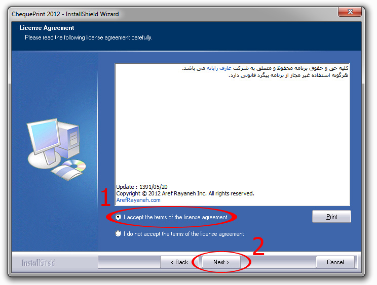 آموزش نصب برنامه چاپ روی چک و مدیریت حسابهای بانکی
