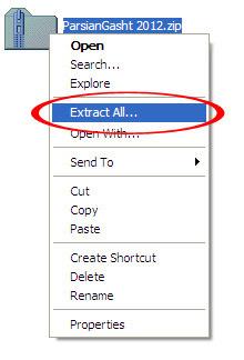استخراج فایل نرم افزار مدیریت هتل zip