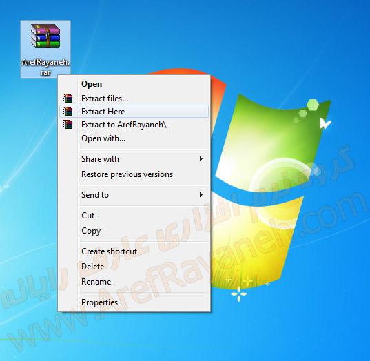 خارج کردن فایل rar از حالت فشرده با نرم افزار WinRAR