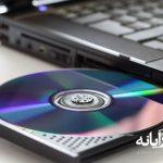 رایت سی دی   آموزش رایت کردن CD و DVD توسط ویندوز