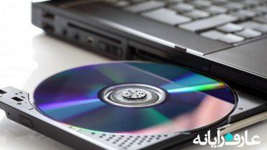 رایت سی دی دی