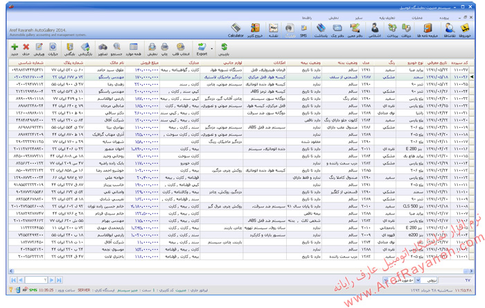 مدیریت خودروها در نرم افزار نمایشگاه ماشین