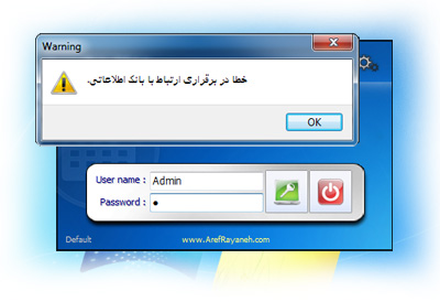 conncetion_error_aref_rayaneh