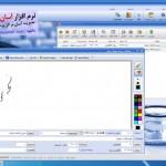 استفاده از قلم نوری در نرم افزار