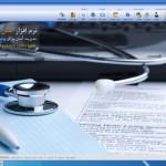 صفحه اصلی نرم افزار آسان طب