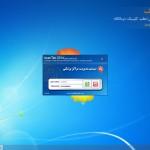 پنجره ورود کاربران به نرم افزار آسان طب