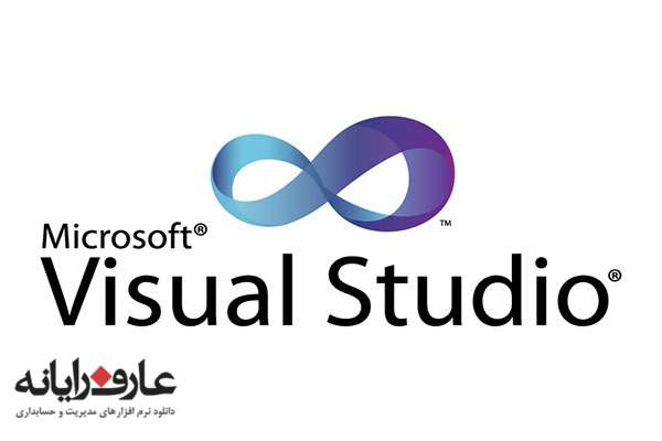 برنامه Microsoft Visual Basic