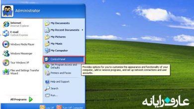 غیر فعال کردن فایروال در ویندوز xp